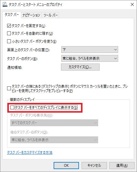 windows10_taskbar