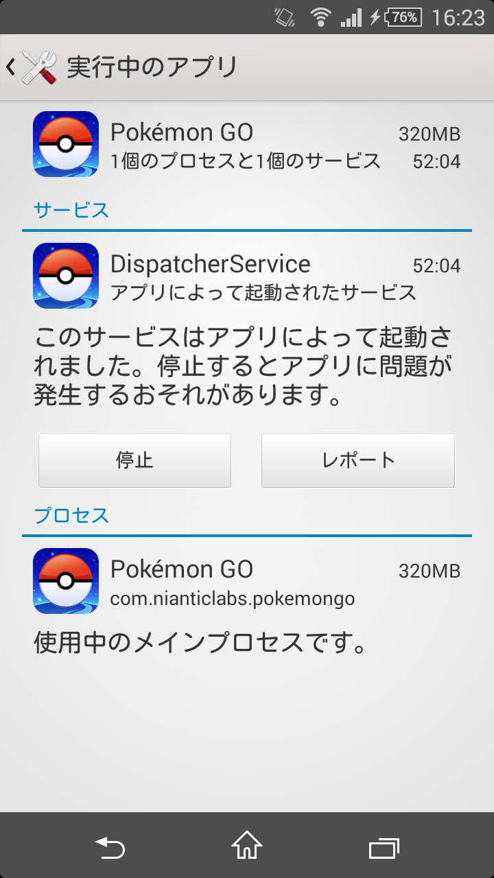 pokemon_go03