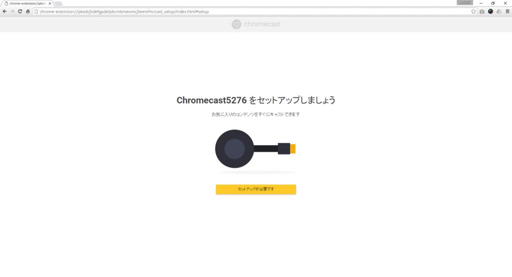 20160901_chromecast_05