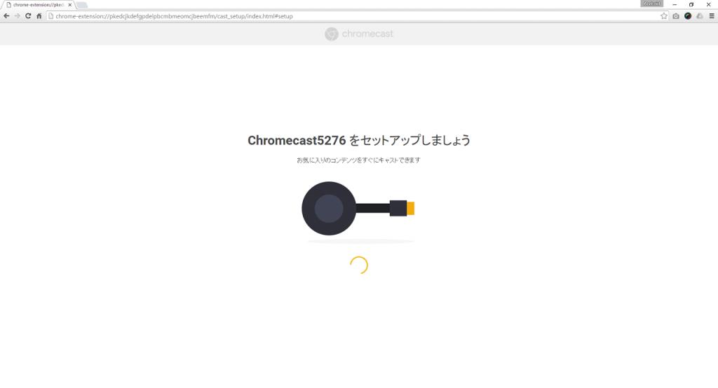 20160901_chromecast_07