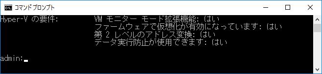20160930_hyper-v_01