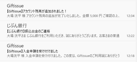 20161031_giftissue_12
