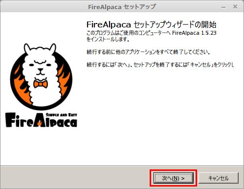 1481_linux-mint_firealpaca_07