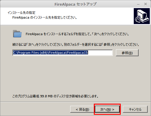 1481_linux-mint_firealpaca_08
