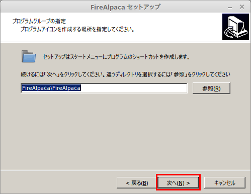 1481_linux-mint_firealpaca_09