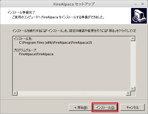 1481_linux-mint_firealpaca_10