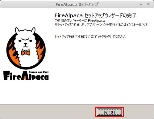 1481_linux-mint_firealpaca_11