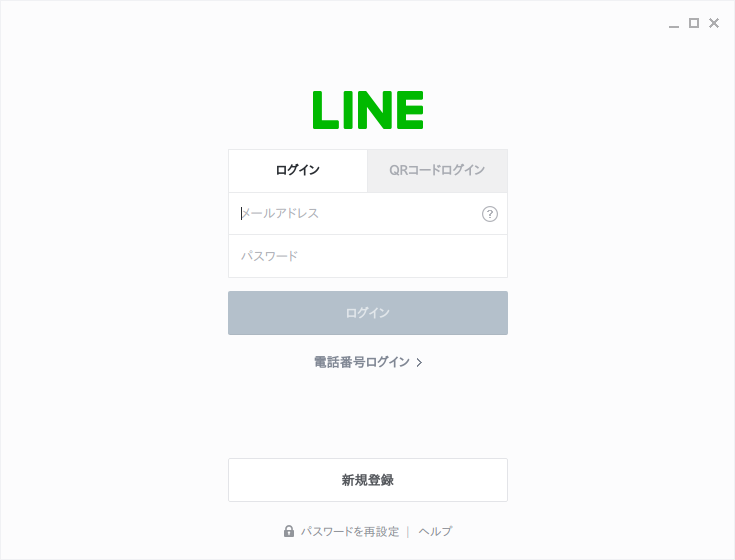 1651_linux-mint_line_15