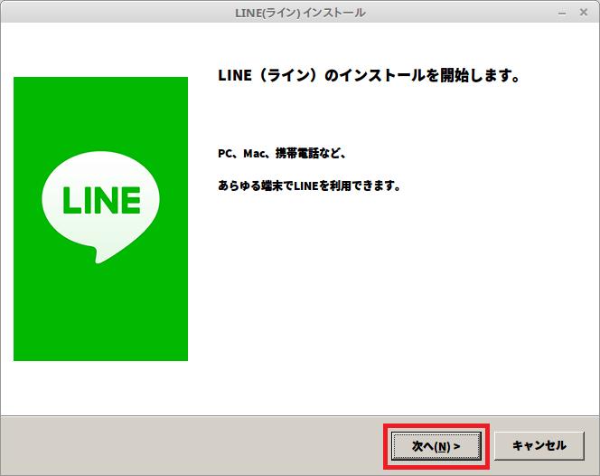 1651_linux-mint_line_18
