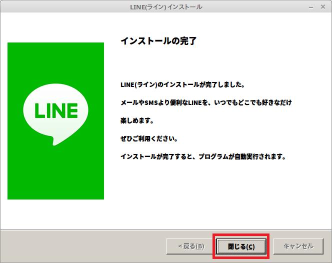 1651_linux-mint_line_20