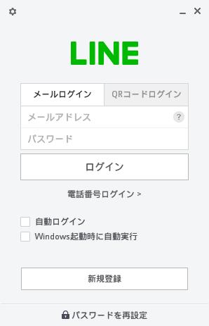 1651_linux-mint_line_21
